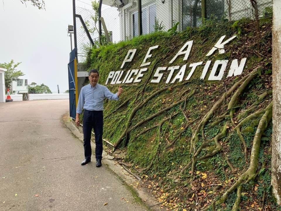 大聯盟首席顧問梁振英先生在山頂警署讚揚警隊