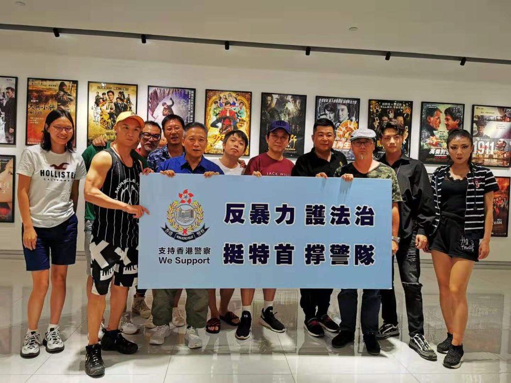 香港導演、藝人橫店撐警