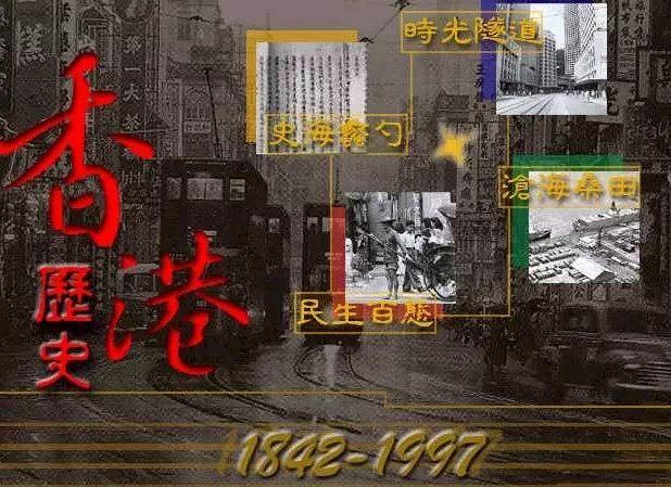 中國不需要再多一個上海深圳,她需要一個與眾不同的香港!