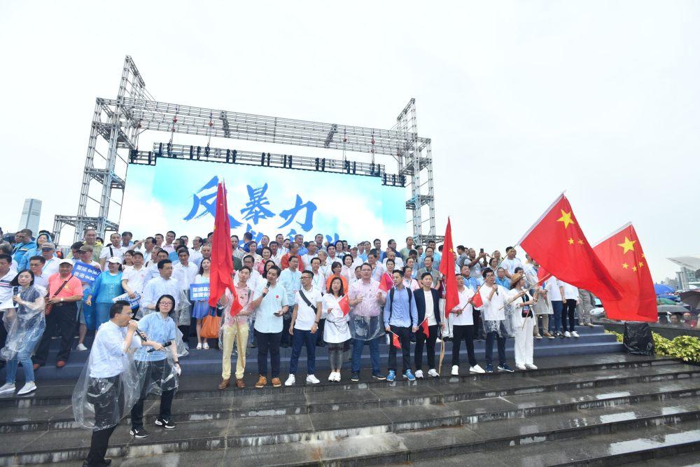 香港各界舉行「反暴力、救香港」817大集會