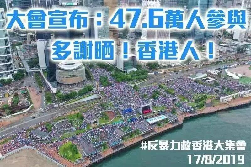 """""""守護香港大聯盟"""":哪裡有暴力分裂,哪裡就要有護港愛國行動!"""