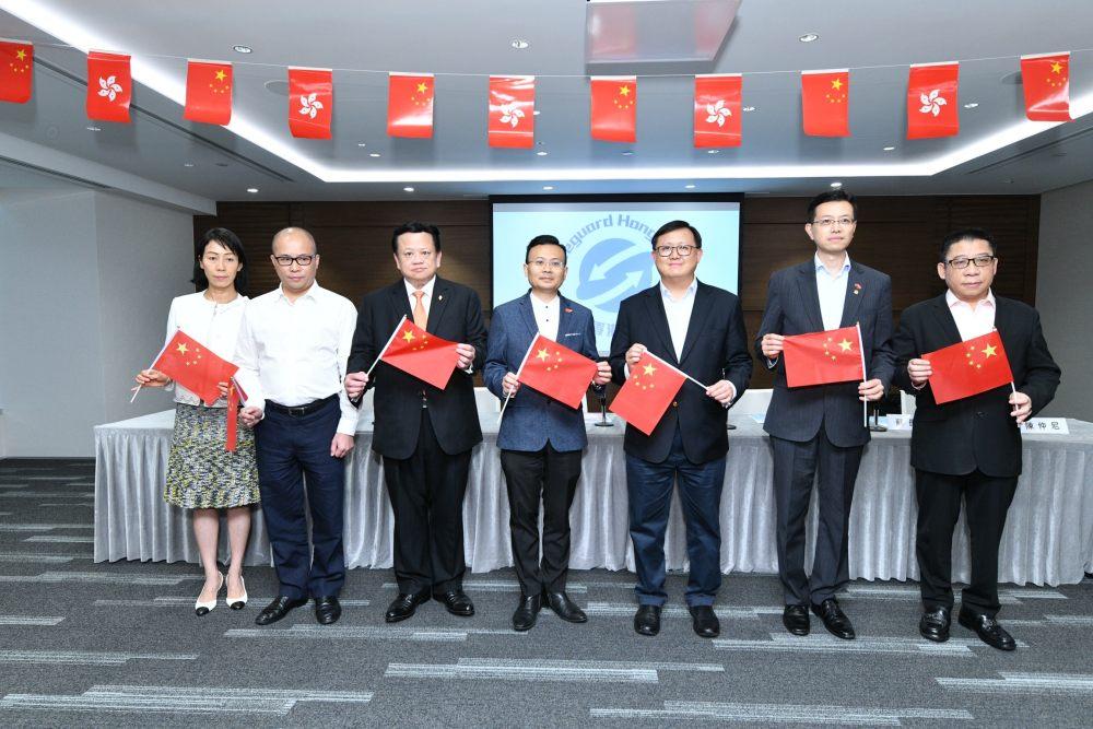 守護香港大聯盟發起國慶全民護旗行動